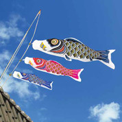 Koinobori Japanese Carp Streamer - 3 color - 2m/2.19yd - Nylon Gold