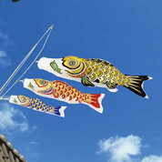 Koinobori Japanese Carp Streamer - 3 color - 2m/2.19yd - Nylon Aluminum Gold