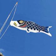Koinobori Japanese Carp Streamer - Black - 2m/2.19yd - Nylon Super Satin