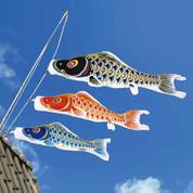 Koinobori Japanese Carp Streamer - 3 color - 2m/2.19yd - Sky YuYu