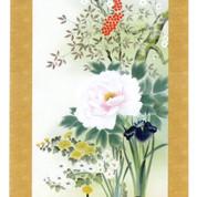Mini Kakejiku - Flower