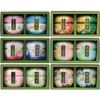 Japanese green tea set with can and box - 6 type