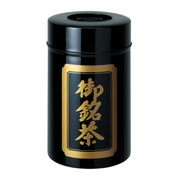 S/Black - Large tea storage can w Kanji (for business)