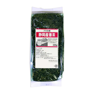 VALUE: Shizuoka Bancha 400g (14.10oz) Japanese Bancha green tea