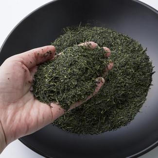 Haikenbon tea tray for leaf selection