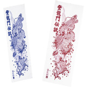 Towel - Dragon & Carp / 2 color - Japanese hand towel  wash cloth