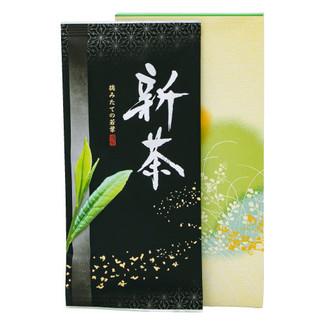 Spring tea 2020 - Imperial - Yame Shincha new green tea 100g (3.52oz)