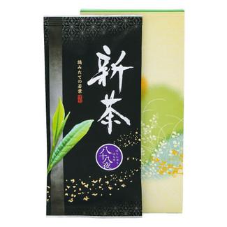 Spring tea 2020 - Heritage - Yame Shincha new green tea 100g (3.52oz)