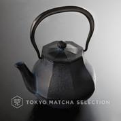 [Rare] Nanbu Tetsubin - Miyabi (S) - 0.6 Liter : Japanese Blue cast iron teapot kettle