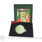 [No Artificial Coloring & Preservative] Kyoto Matcha Latte Mix Powder 120g (4.23oz)