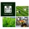 [JAS Certified/Premium] Harima-en tea : Organic Kyoto Uji Gyokuro 80g (2.82oz)