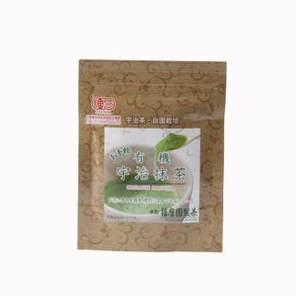 [JAS Certified/Ceremonial Grade] Harima-En: Organic Kyoto Uji Matcha 30g(1.05oz)