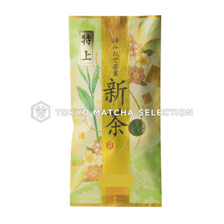 New Leaf 2019 - Premium - Kagoshima Shincha new green tea - package