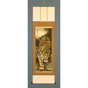 Tiger (A) - with Paulownia Wood Double Box