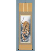 Tiger (C) - with Paulownia Wood Box