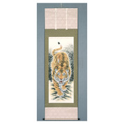 Tiger (D) - with Paulownia Wood Box
