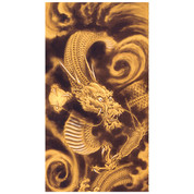 Dragon (A) - with Paulownia Wood Box