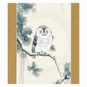 Kakejiku : Owl / Fukuro (B)