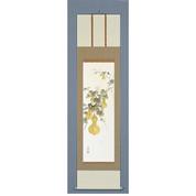 Kakejiku : Six Gourds - Hyoutan (C) - with wood box