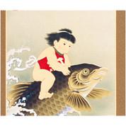 Kintaro - with wood box