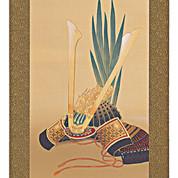 Kabuto / Samurai Helmet - with wood box