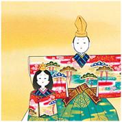 Girl's Day / Doll Festival / Hinamatsuri (B) - with wood box