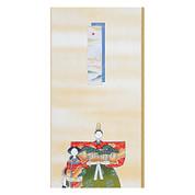 Girl's Day / Doll Festival / Hinamatsuri (D) - with wood box