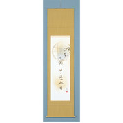 Bamboo and Zen language with wood box