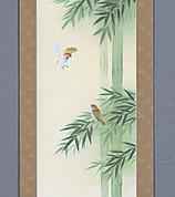 Bamboo (B) with wood box