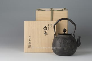 Takaoka Tetsubin - Iron Kettle Teapot : Guardian Lion