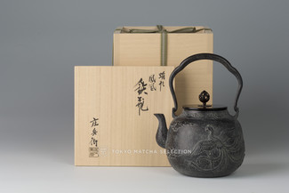 Takaoka Tetsubin - Iron Kettle Teapot : Phoenix