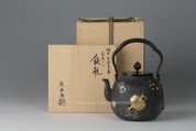 Takaoka Tetsubin - Iron Kettle Teapot : Collection of Treasures with gold and silver inlay