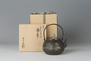 Takaoka Tetsubin - Iron Kettle Teapot : Hojyu (Cintamani) Chrysanthemum Pattern with gold & silver inlay