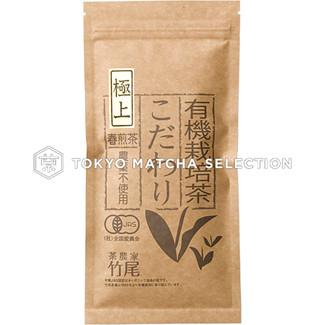 [JAS Certified/IMPERIAL] Organic Spring Sencha Kodawari 80g (2.82oz)