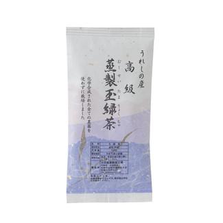 [Heritage Grade] Organic Ureshino Kabuse Tamaryokucha No,1 - 100g (3.52oz)