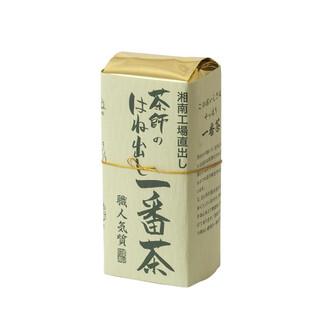 VALUE: Hanedashi Fukamushi cha - 1st. Flush Japanese Green Tea 300g (10.58 oz)