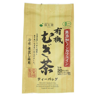 [Caffeine Free/JAS Certified Organic] Barley Teabag 30 satchets Mugicha - package01