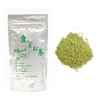 Powdered Sencha green tea - Edible Tea 50g (1.76oz) Yabukita Midori - package