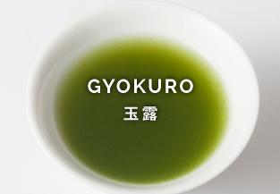 GYOKURO
