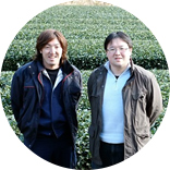Kurihara Family Tea Farm