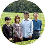 Takeo Family Tea Farm