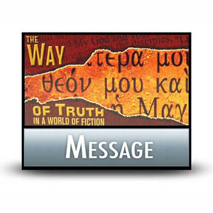 The Way of Truth in a World of Fiction:  01 A Dialogue: The Da Vinci Code vs. The Truth.  MP3 Download