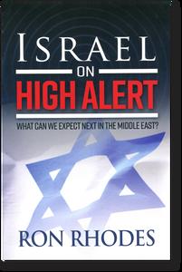 Israel on High Alert.  Paperback Book