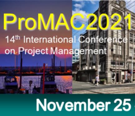 promac2021.png
