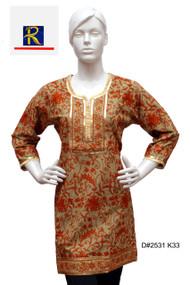 Brown Cotton Kurti| Unique Collection| Buy Now