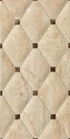 """Active Home Centre Orion Travertino 10""""x 20"""" Ceramic Wall"""
