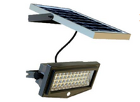 Active Home Centre Solar Security Light (31SR-SML-01)