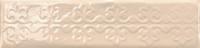"Active Home Centre Gala Crema Decor 3""x 13"" Ceramic Wall Tile (11REA-GALCRMDC-W)"