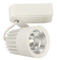 Active Home Centre 15W LED Track Light in Matt Whiite