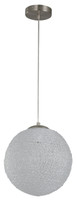 Active Home Centre 1 Light Pendant in Satin Nickel